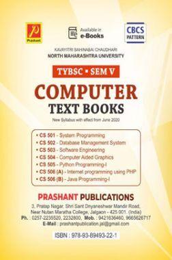 TYBSc Computer Text Books Set (CS 501-506) - KBCNMU