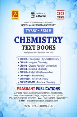 TYBSc Chemistry Text Books Set (CH 501-506 & Practical) - KBCNMU