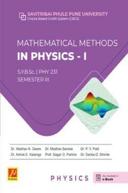 Mathematical Methods in Physics - I (SPPU)