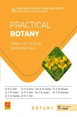 Practical Botany (SPPU)