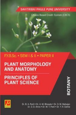 Plant Morphology And Anatomy  (Paper II)  (SPPU)