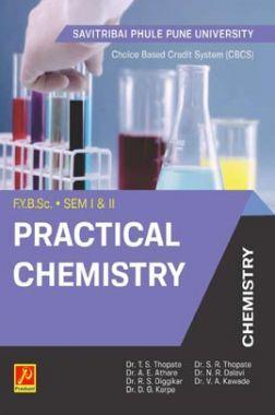 Practical Chemistry (SPPU)