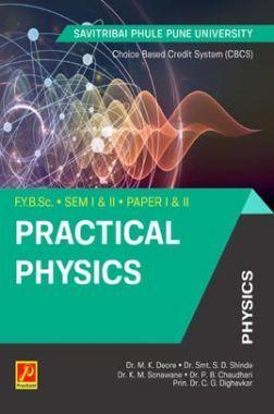 Practical Physics (SPPU)