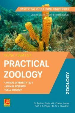 Practical Zoology  (SPPU)