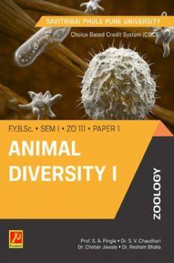 Animal Diversity - I  (SPPU)
