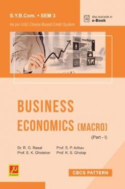 Business Economics (Macro) - I (SPPU)