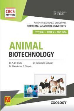 ZOO 504 : Animal Biotechnology (KBCNMU)