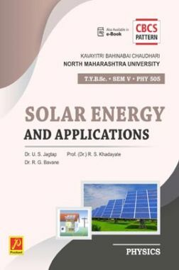 Solar Energy And Applications (KBCNMU)