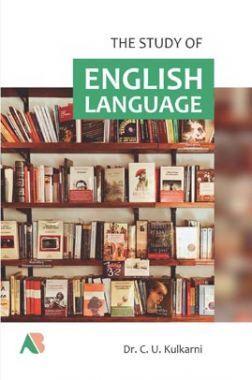 The Study Of English Language