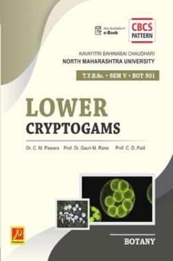 BOT-501 : Lower Cryptogams (KBCNMU)