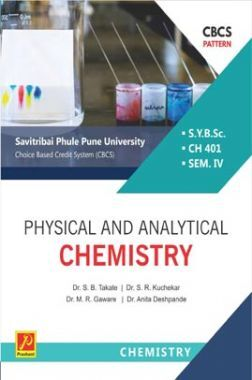 CH-401 Physical And Analytical Chemistry (SPPU)