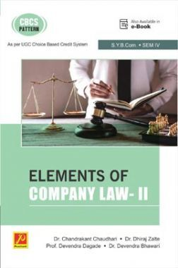 Element Of Company Law-II (Sem VI) (SPPU)