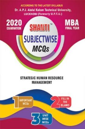 MCQs Of Strategic Human Resource Management For MBA
