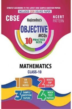 MCQs Of Mathematics For Class-10