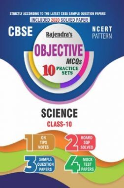 MCQs Of Science For Class-10