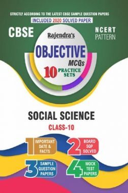 MCQs Of Social Science For Class-10