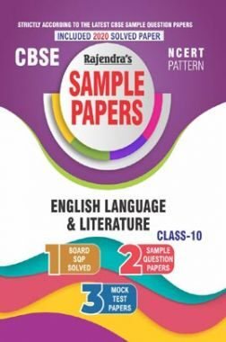 MCQs Of English Languate And Literature For Class-10