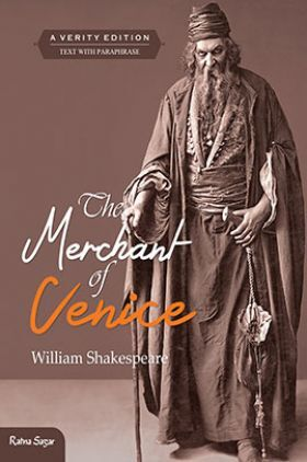 The Merchant Of Venice (Textbook with Paraphrase)