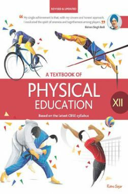 CBSE A Textbook Of Physical Education For Class - XII