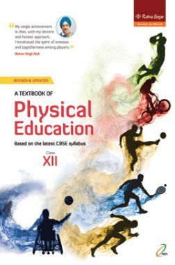 A Textbook Of Physical Education Class 12