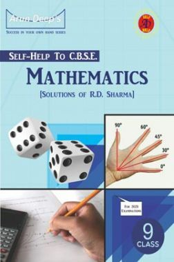 Self-Help to CBSE Mathematics For Class 9 (Solutions of RD Sharma)