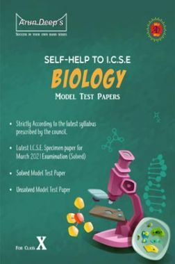 Self-Help to ICSE Model Test Papers Biology For Class 10