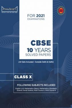 Arundeep's CBSE 10 years Solved Questions Papers Class X For 2021 Examinations