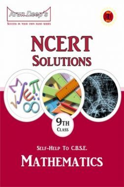 Self-Help To NCERT Solutions Mathematics Class 9