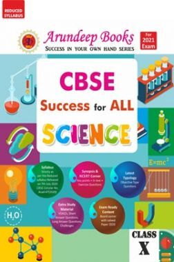 Arundeep's CBSE Success For Science Class 10 (Reduced Syllabus)