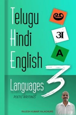The 3 Languages