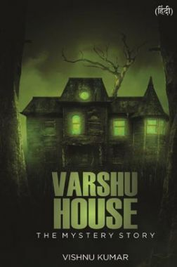 Varshu House The Mystery Story (In Hindi)