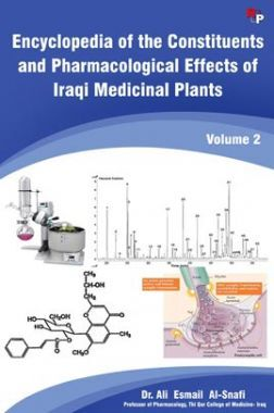 Encyclopaedia Of The Constituents And Pharmacological Effects Of Iraqi Medicinal Plants Vol.-2