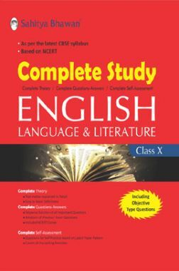 CBSE Complete Study English Language & Literature For Class - X