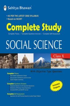 CBSE Complete Study Social Science For Class - X