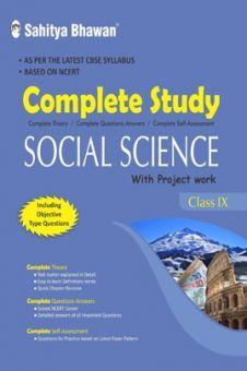 CBSE Complete Study Social Science For Class - IX