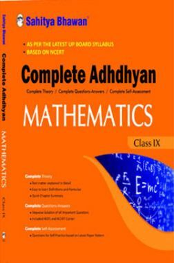 UP Board Complete Adhdhyan Mathematics Class-9