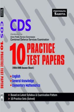 CDS 10 Practice Test Papers