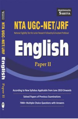 NTA UGC NET/JRF English Paper-2