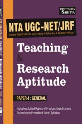 NTA UGC  NET/JRF Teaching & Research Aptitude Paper-I : General