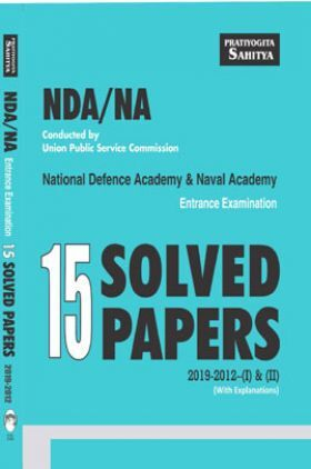 NDA-NA 15 Solved  Papers 2019-2012 (I) & (II) (With Explanations)