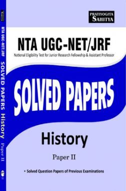 NTA UGC -NET/JRF Solved Papers History Paper-2