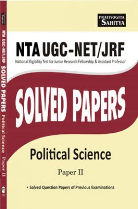 NTA UGC -NET/JRF Solved Papers Political Science Paper-2
