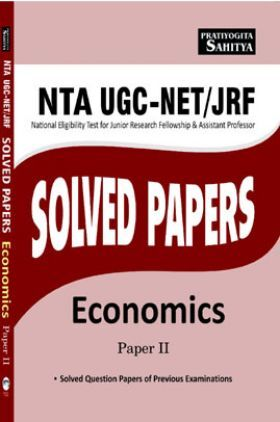 NTA UGC -NET/JRF Solved Papers Economics Paper-2