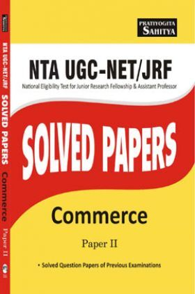 NTA UGC -NET/JRF Solved Papers Commerce Paper-2