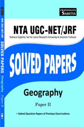 NTA UGC -NET/JRF Solved Papers Geography Paper-2