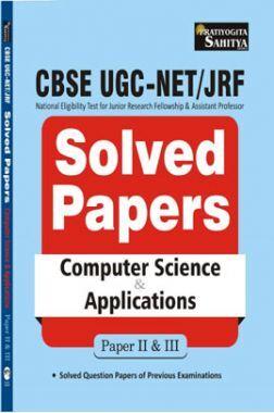 CBSE UGC-NET/JRF Solved Papers Computer Science & Application Paper-II & III