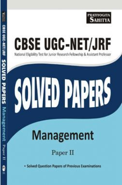 CBSE UGC-NET/JRF Solved Papers Management Paper-2