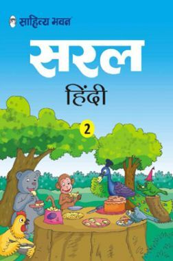 Saral Hindi Textbook For class 2