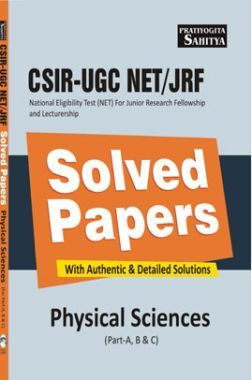 CSIR-UGC NET/JRF Physical Sciences Solved Papers