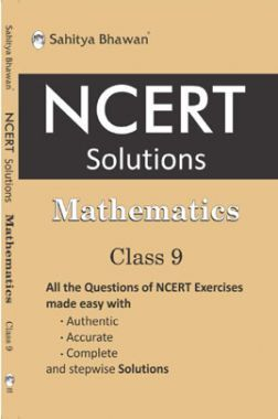 NCERT Solution Mathematics For Class-9